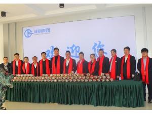 2019年新春团拜会职业经理人合影