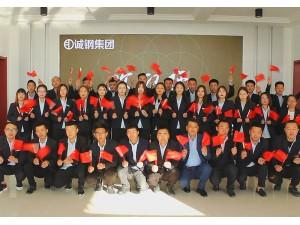 2019年祖国七十华诞文化宣传活动合影