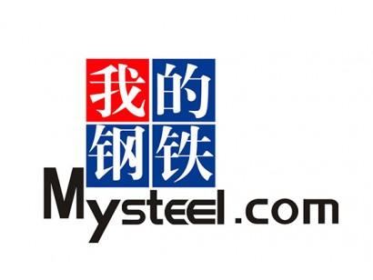 上海钢联电子商务股份yabo123vip