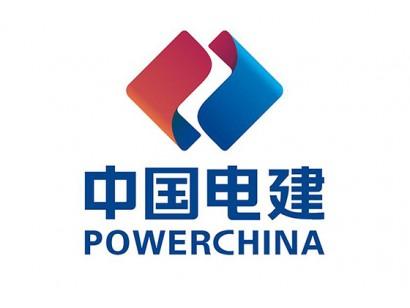 中国电力建设股份必威官网登陆
