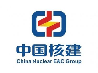 中国核工业建设betway 365客户端公司