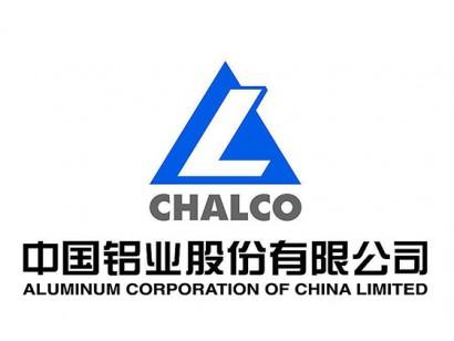 中国铝业有限责任公司